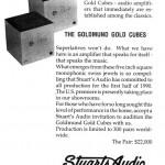 0008 1990_AbsoluteSound_Stuart_Goldmund_goldcube_redimensionner
